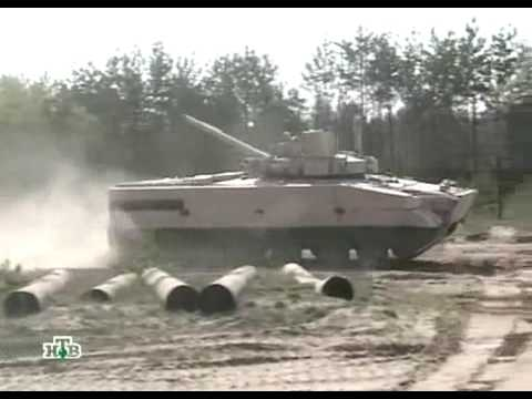 BMP-3 Russian amphibious infantry fighting vehicle