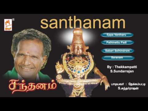Santhanam | Thekkampatti Sundarrajan |