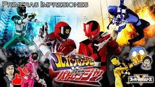 Lupinranger VS Patranger (Super Sentai 2018) | Primeras Impresiones | #TeamLupinranger