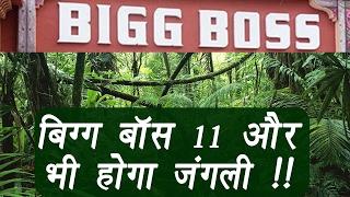 Bigg Boss 11: Salman Khan