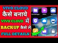 - How to Use Vivo Cloud Full Details   Vivo Cloud Kaise Banaye   Vivo Cloud Mein Backup Kaise Lai