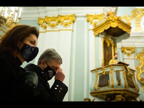Петро та Марина Порошенки на відкритті відреставрованої Андріївської церкви