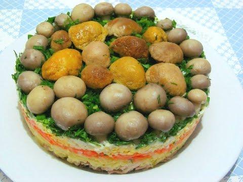 Приготовить Вкусно - Праздничный  Салат ГрибнаяПоляна Очень Вкусный Рецепт онлайн видео