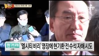 [교양]신문이야기돌직구쇼+_918회