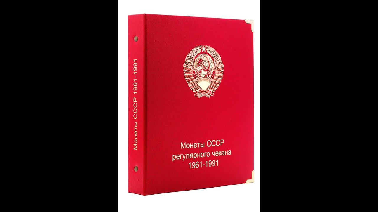 1 рубль 1989 года михаил эминеску цена