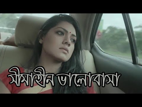 simahin-valobasa-by-tahsan-|-সীমাহীন-ভালোবাসা-|-bangla-hd-song-new-2018-ft-tahsan-and-tisha-eid-song