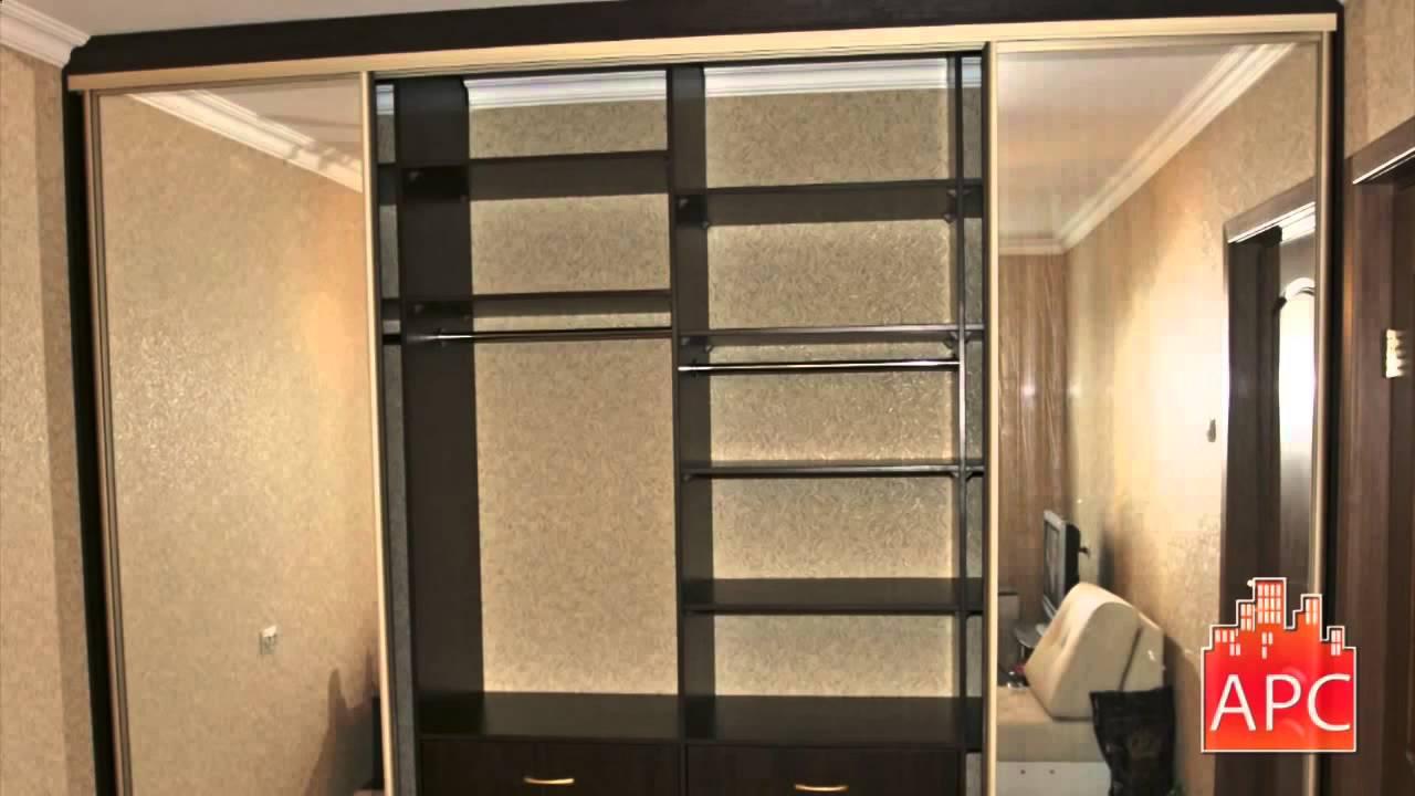 Встроенный шкаф купе с зеркальными дверями сборка шкафа купе.