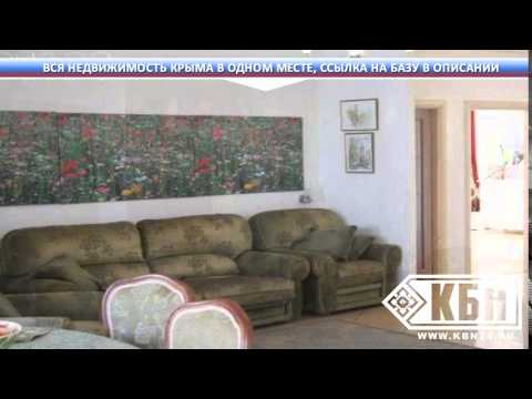 Купить дом в севастополе авито - YouTube