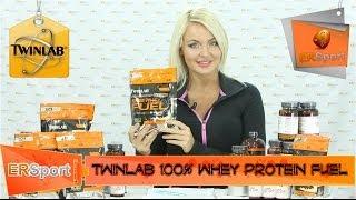 видео TWINLAB: история бренда и лучшие продукты