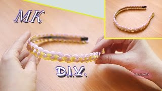 КОСИЧКА из лент для ободка /How to make ribbon headband