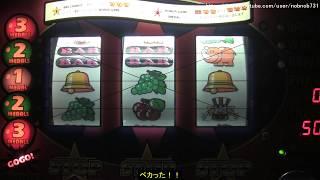 ジャグラー(北電子)【パチスロ 4号機 懐かしの名機】
