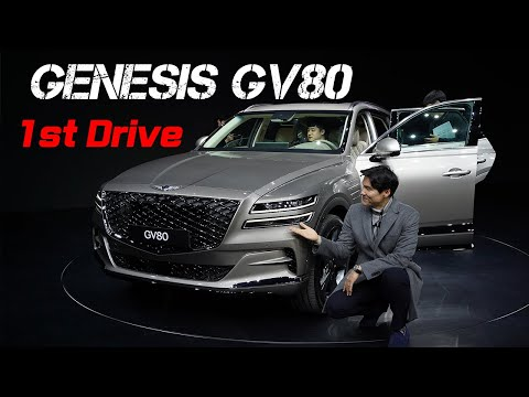 'FIRST DRIVE:' Genesis GV80 – Let's drive the 1st Genesis SUV called Genesis GV80!