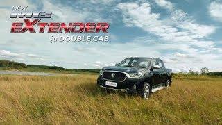 รถกระบะ NEW MG Extender รุ่น Double Cab 4 ประตู