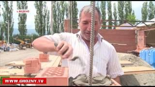 В Веденском районе продолжается строительство нового поселка