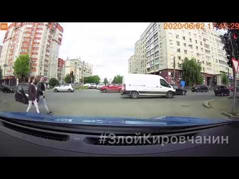 Момент аварии Ленина-Роза Люксембург 2 июня 2020 Киров