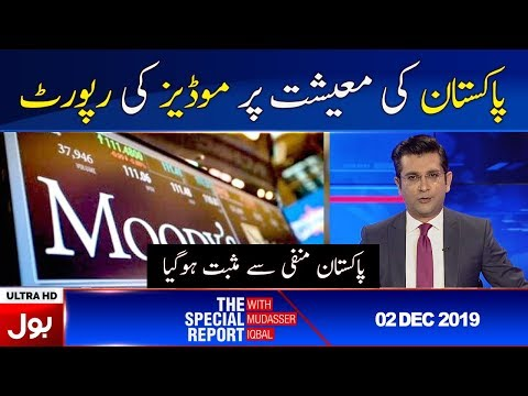 The Special Report - Monday 2nd December 2019