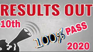 10th PUBLIC EXAM-2020RESULTS OUT  100% ALL PASS