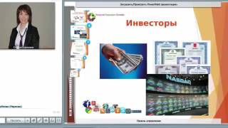 Бизнес-Онлайн-Система myВМЕСТЕ