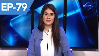 Indus Special with Meshal Malik | Sufferings of Kashmiris | Ep 79 | Indus News