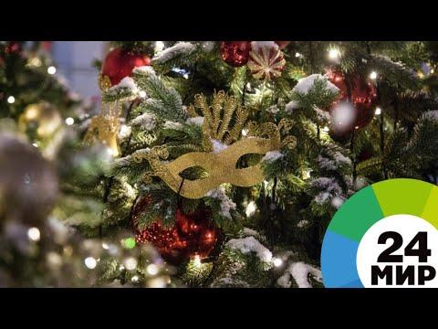 Новый год в Тбилиси: грузинский Дед Мороз встретился с Санта-Клаусом - МИР 24 - Видео на ютубе