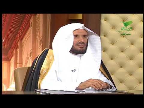هل الجن المسلم يصفد في رمضان الشيخ يوسف الشبيلي Youtube