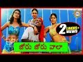 Download Joru Joru Vala || Telugu Janapada Songs || Telangana Folk Song MP3 song and Music Video
