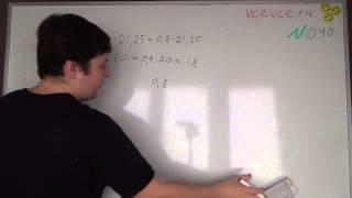 Задача №1040. Математика 6 класс Виленкин.