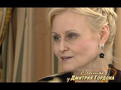 Дарья Донцова. В гостях у Дмитрия Гордона. 1/2 (2010)