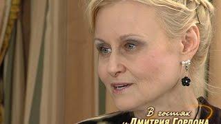 """Дарья Донцова. """"В гостях у Дмитрия Гордона"""". 1/2 (2010)"""