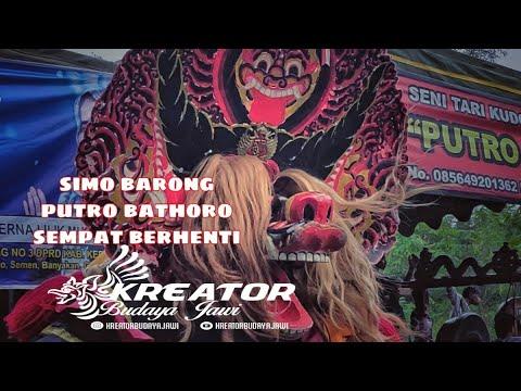 Prabu Simo Barong Putro Bathoro Sempat Behenti..  Live Lapangan Tambi Bendo Mojo Kab. Kediri
