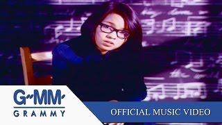 ปล่อยมือ - แอน ธิติมา 【OFFICIAL MV】