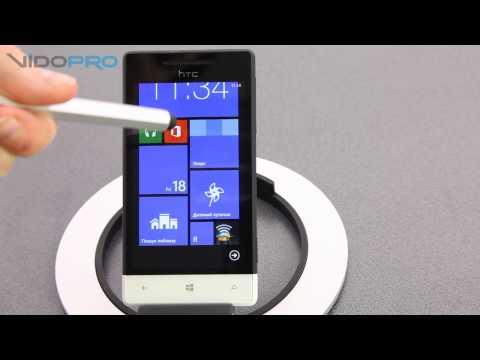 Windows Phone HTC 8S