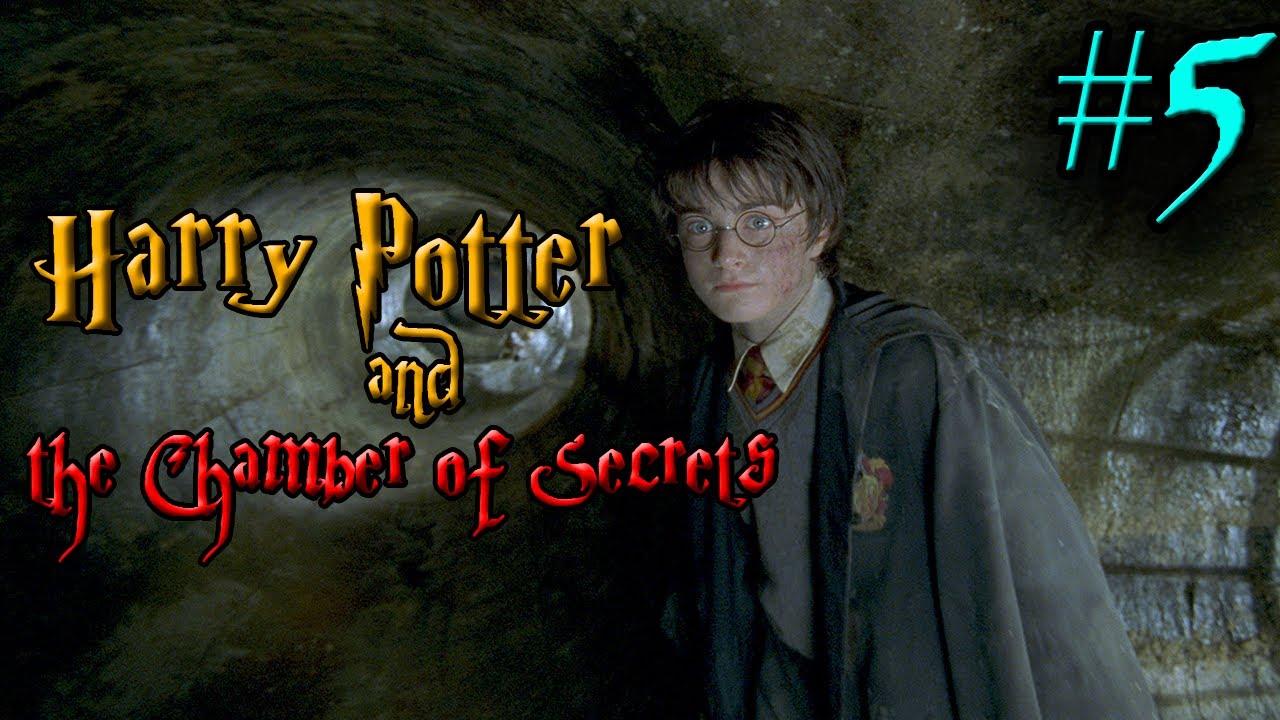 Гарри Поттер и Тайная Комната - Часть 5 - YouTube
