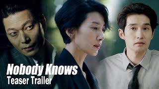 Nobody Knows Trailer 1