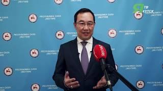 Коронавирус в Якутии? Предварительно 6 положительных результатов на коронавирус