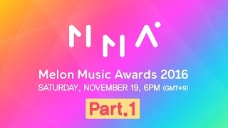 [2016 MelOn Music Awards] Part.1 (1부)