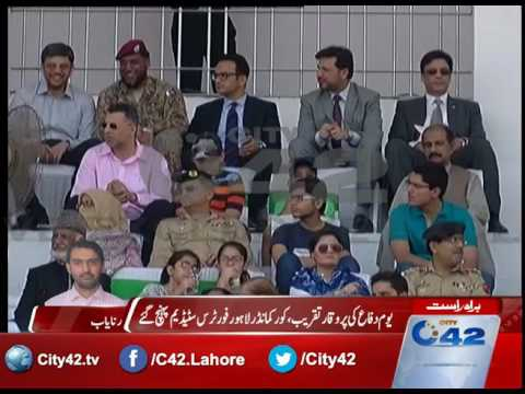 42 Live: Defence Day ceremony Fortress Stadium Lahore Corps Commander arrives