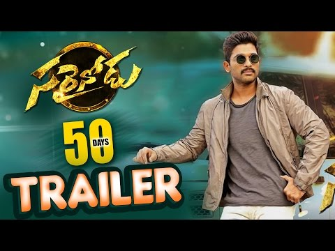 Sarrainodu Telugu Movie || 50 Days || Allu Arjun, Rakul Preet, Catherine Tresa