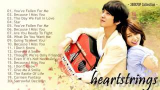 Video Full Album Heartstrings OST    Jung Yong Hwa   Park Shin Hye Full Special download MP3, 3GP, MP4, WEBM, AVI, FLV Maret 2018