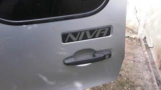 Chevrolet Niva, «Нива Шевроле» Ремонт гнилого кузова.