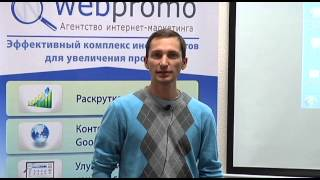 Дмитрий Судаков (AdmiralMarkets) о семинаре WebPromoExperts(, 2013-11-22T13:48:29.000Z)