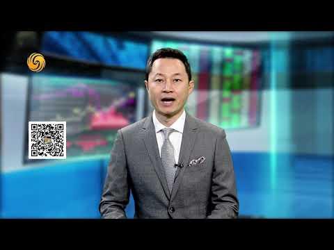 《中國深度財經》粵港澳大灣區:投資新機遇   20190302