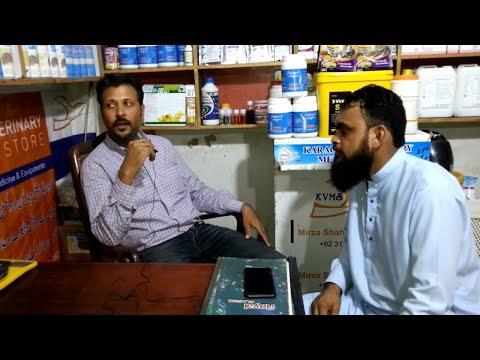 Karachi Veterinary Birds Medical Store