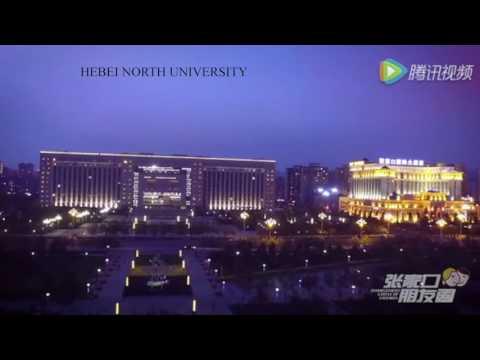 zhangjiakou city