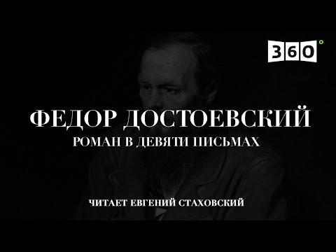 Театральные шумы - Драматешка