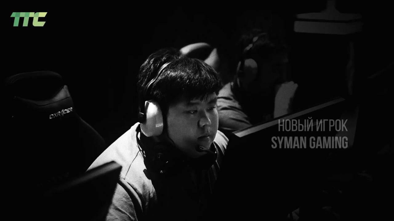 Syman Gaming