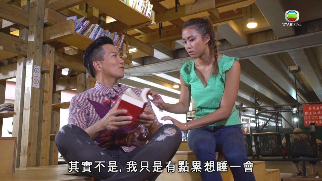 《真係咁都得2》橋底的書店 - YouTube