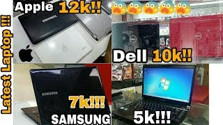 USED LAPTOP MARKET | Apple (macbook)| SECOND HAND LAPTOP IN CHEAP PRICE | CTC MARKET   | HYDERABAD