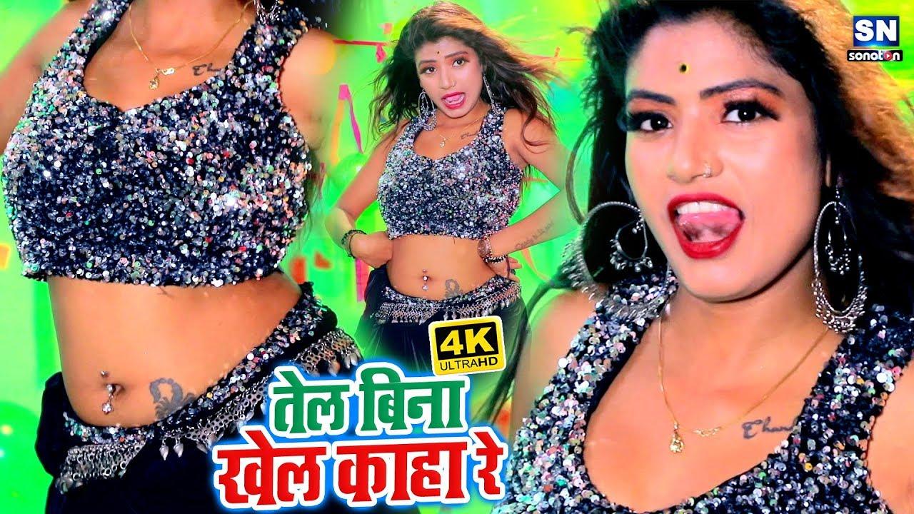 Guddu Rangila का  नया गाना 2020 | रानी का खतरनाक डान्स ! तेल बिना खेल काहा रे | Rinki Tiwari