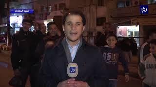 حراك شعبي في الأردن وفلسطين رفضا لصفقة القرن (28/1/2020)